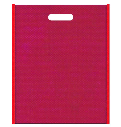 和風柄にお奨めの不織布小判抜き袋デザイン:メインカラー濃いピンク色とサブカラー赤色