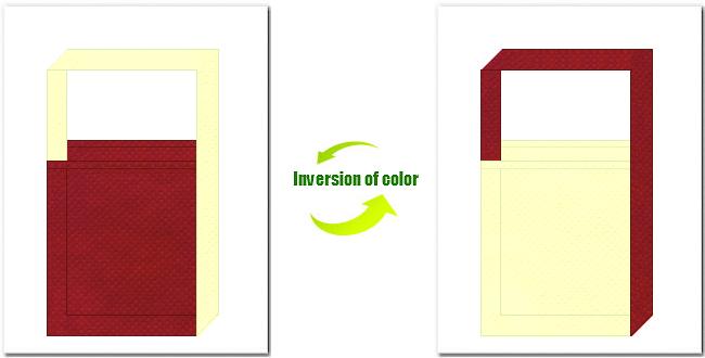 エンジ色と薄黄色の不織布ショルダーバッグ