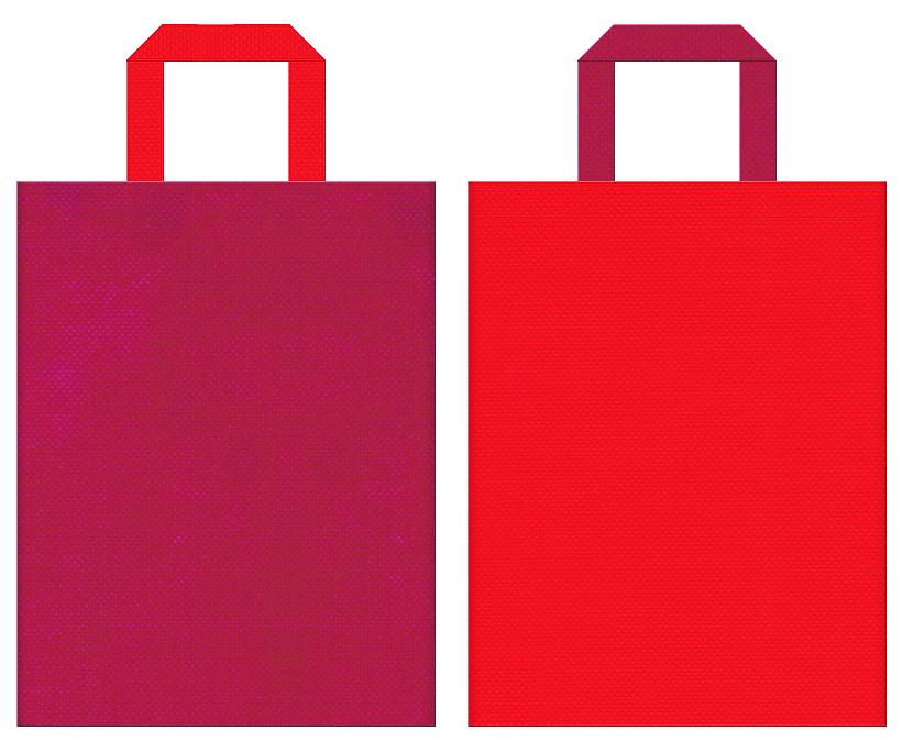 舞妓・祇園・和傘・夏祭り・花火大会・絢爛・ゲーム・和風催事にお奨めの不織布バッグデザイン:濃いピンク色と赤色のコーディネート: