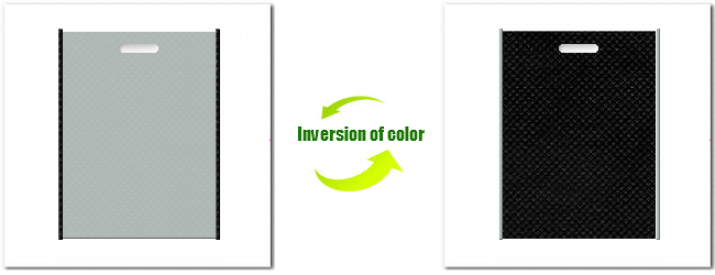 不織布小判抜き袋:No.2ライトグレーとNo.9ブラックの組み合わせ