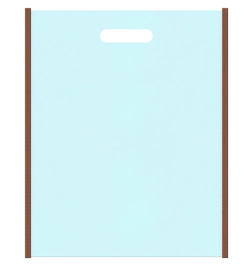 ミントチョコレート風の不織布バッグ小判抜き配色デザイン:メインカラー水色とサブカラー茶色