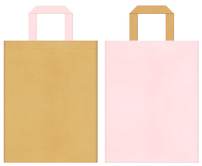 不織布バッグの印刷ロゴ背景レイヤー用デザイン:薄黄土色と桜色のコーディネート