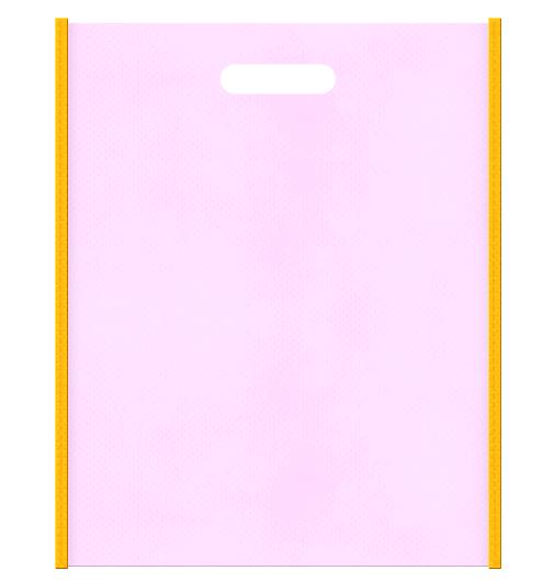 不織布小判抜き袋 メインカラー明るめのピンク色とサブカラー黄色