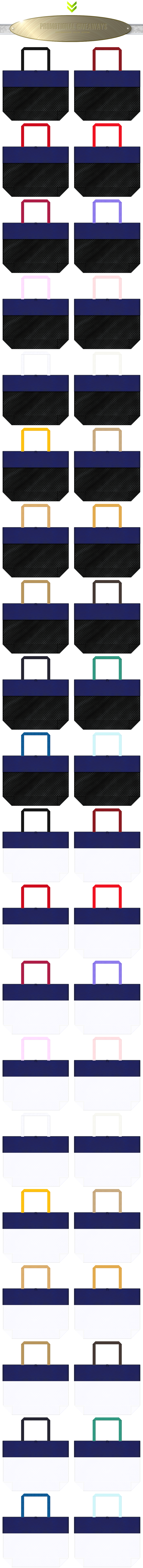 黒色メッシュ・白色メッシュと紺色の不織布をメインに使用した、台形型メッシュバッグのカラーシミュレーション