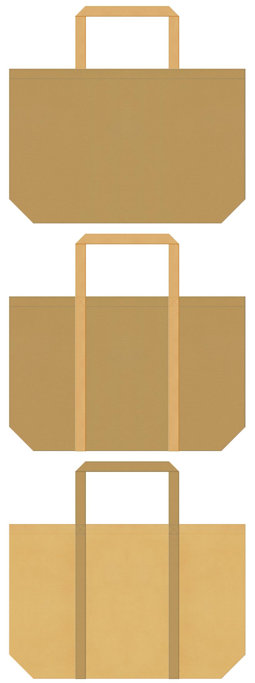 から揚げ・米酢・味醂・調味料・三温糖・日曜大工・工作教室・作業用品・土俵・相撲・縄・麦・干草・ロープ・秋冬・毛糸・手芸教室・DIYのショッピングバッグにお奨めの不織布バッグデザイン:金黄土色と薄黄土色のコーデ