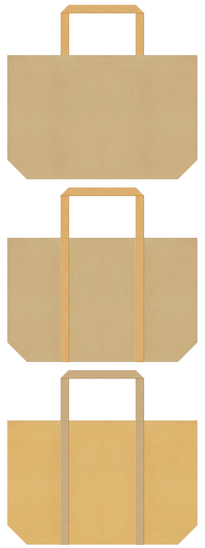小鹿・子犬・ぬいぐるみ・毛糸・手芸・板の間・檜風呂・木工・工作教室・DIYのショッピングバッグにお奨めの不織布バッグデザイン:カーキ色と薄黄土色のコーデ