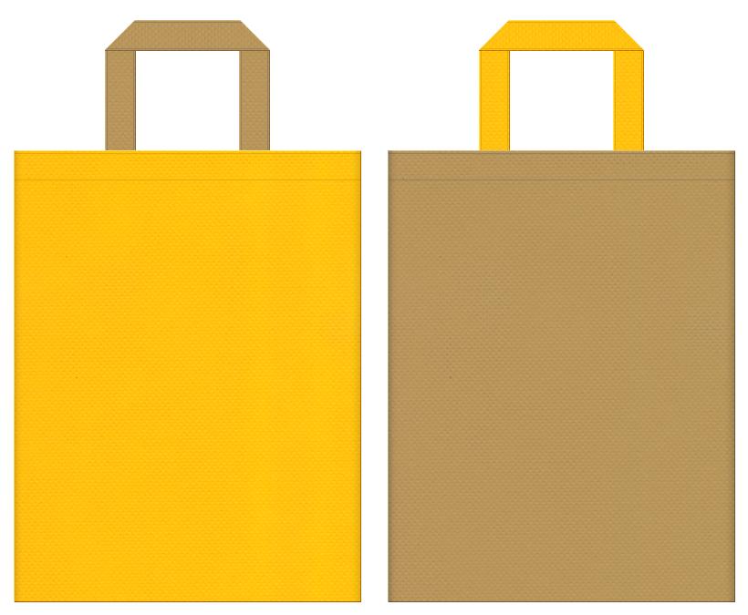 不織布バッグの印刷ロゴ背景レイヤー用デザイン:黄色と金黄土色のコーディネート。マロンケーキ風。