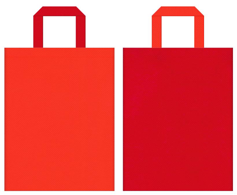 タバスコ・ラー油・唐辛子・激辛・サプリメント・太陽・エネルギー・暖房器具・スポーツ・キャンプ・コンロ・バーベキュー・アウトドア・紅葉・観光・秋のイベントにお奨めの不織布バッグデザイン:オレンジ色と紅色のコーディネート
