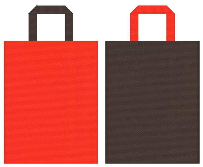 夕焼け・リゾート・紅茶・ハロウィンにお奨めの不織布バッグデザイン:オレンジ色とこげ茶色のコーディネート