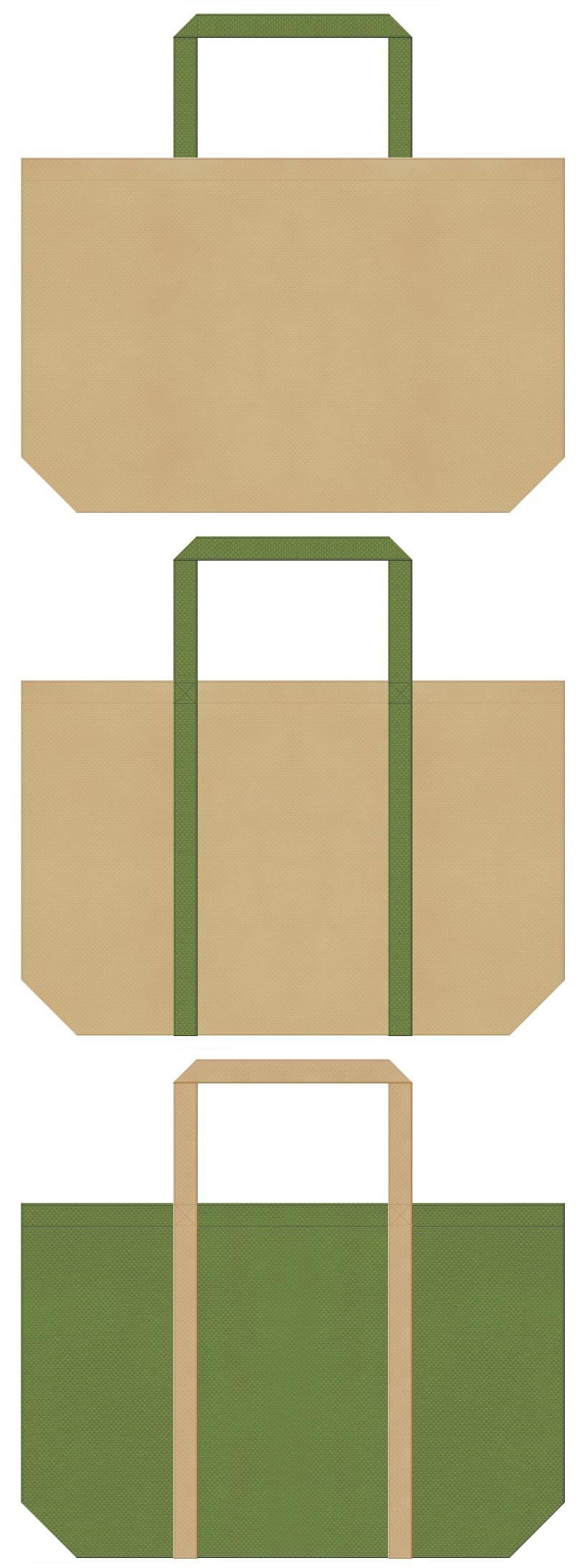 カーキ色と草色の不織布バッグデザイン。旅館のアメニティ、竹製品・民芸品・画材のショッピングバッグにお奨めです。