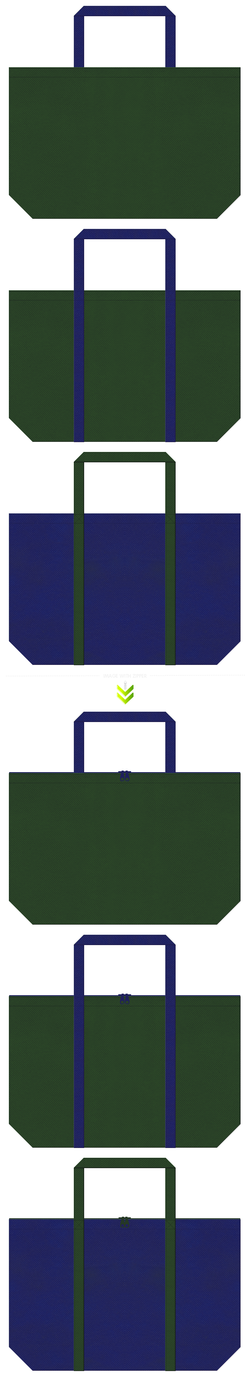 濃緑色と明るい紺色の不織布エコバッグのデザイン。