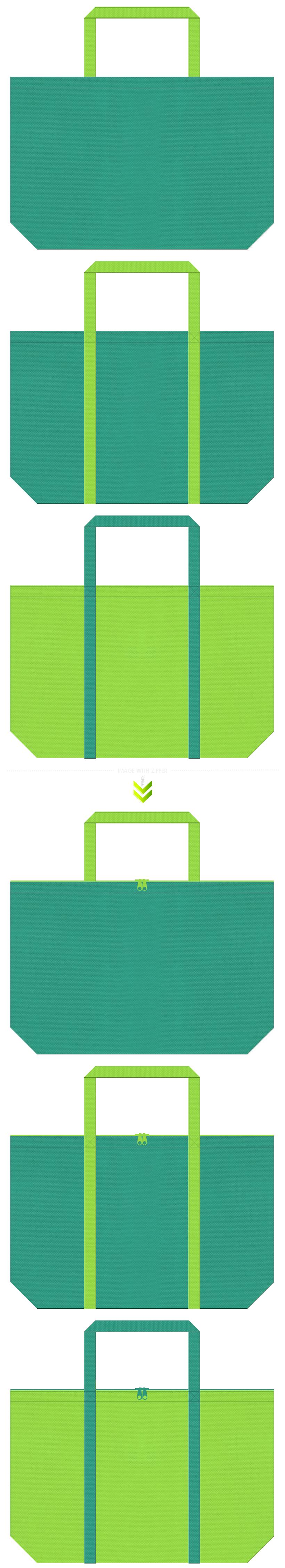 青緑色と黄緑色の不織布エコバッグデザイン。ランドリーバッグにお奨めです。