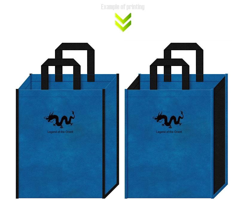 ゲームの不織布バッグデザイン例