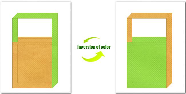 黄土色と黄緑色の不織布ショルダーバッグのデザイン