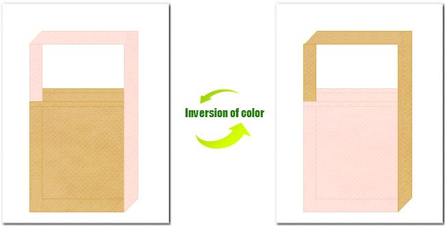 薄黄土色と桜色の不織布ショルダーバッグのデザイン