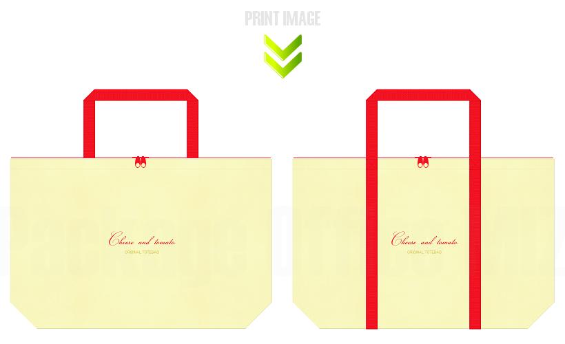 不織布バッグのデザイン:ピザのショッピングバッグ