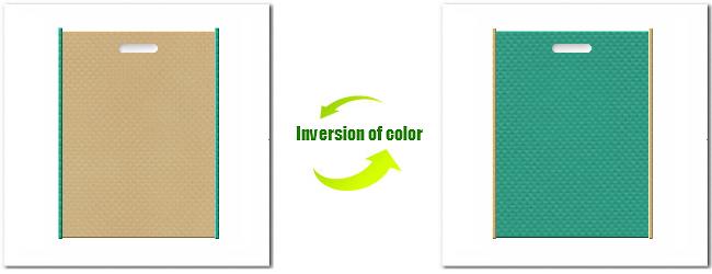 不織布小判抜き袋:No.21ライトカーキとNo.31ライムグリーンの組み合わせ