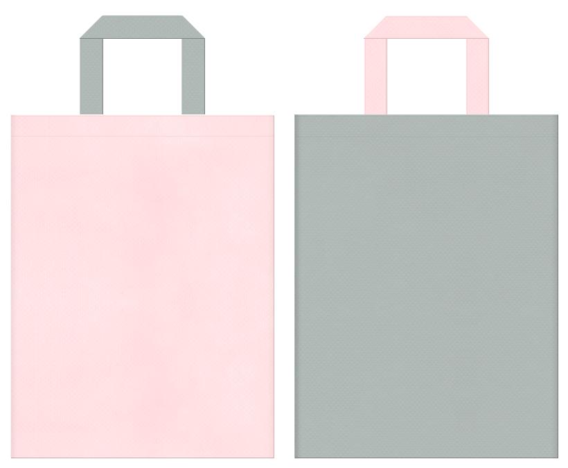 アクセサリー・事務服・制服・女子イベント・ガーリーデザインにお奨めの不織布バッグデザイン:桜色とグレー色のコーディネート