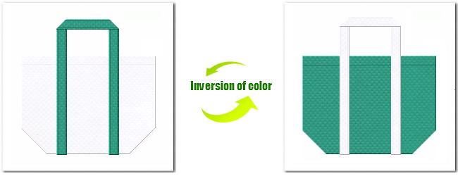 不織布No.15ホワイトと不織布No.31ライムグリーンの組み合わせのショッピングバッグ