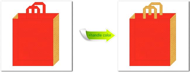 不織布No.1オレンジと不織布No.36シャンパーニュの組み合わせのトートバッグ