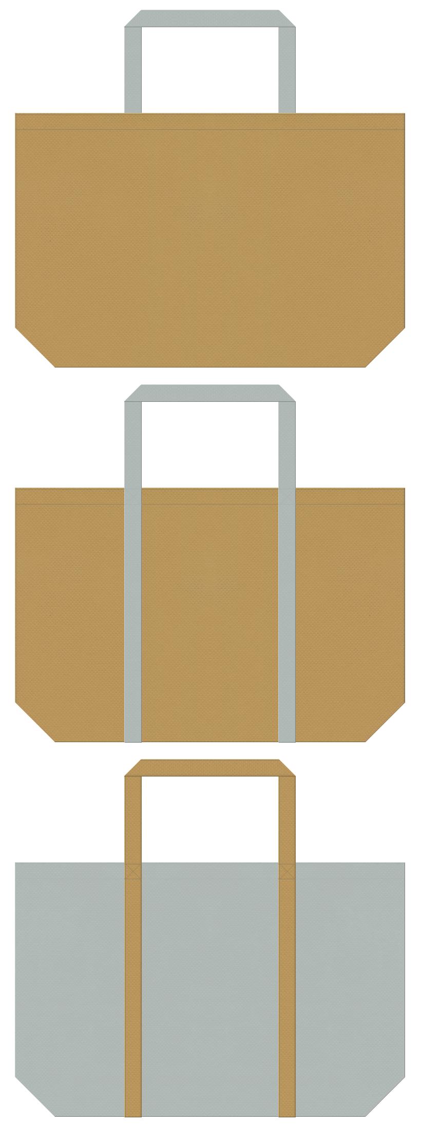 金色系黄土色とグレー色の不織布ショッピングバッグデザイン。