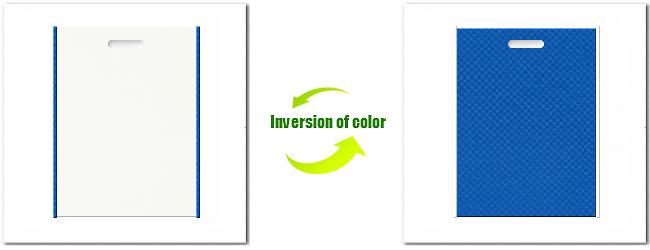 不織布小判抜き袋:No.12オフホワイトとNo.22スカイブルーの組み合わせ