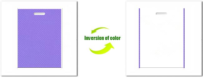 不織布小判抜き袋:No.32ミディアムパープルとNo.12オフホワイトの組み合わせ