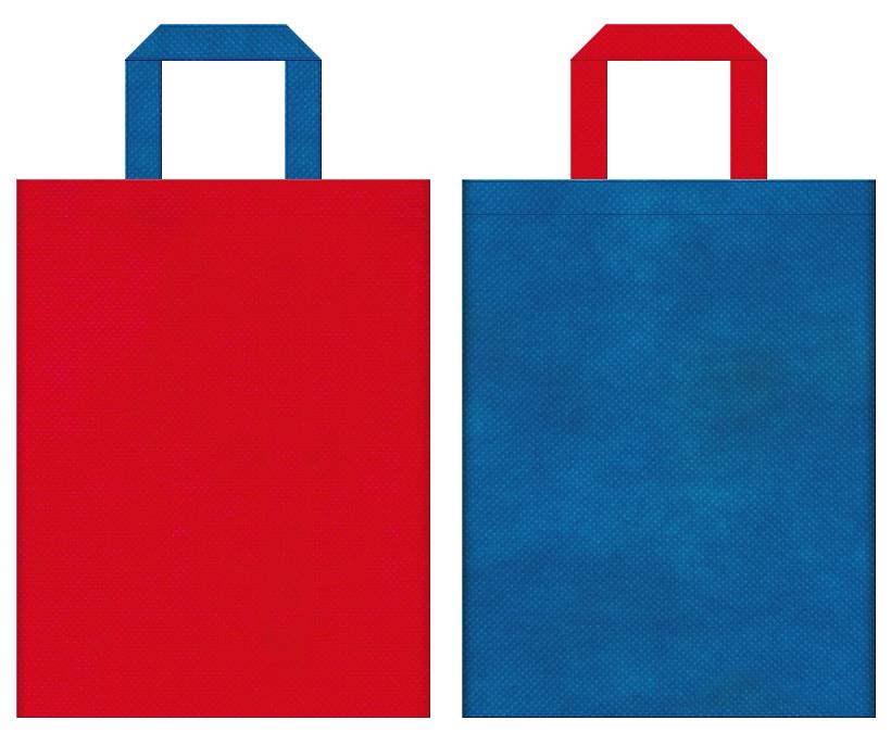 キッズ・おもちゃ・テーマパーク・レッスンバッグにお奨めの不織布バッグデザイン・:紅色と青色のコーディネート