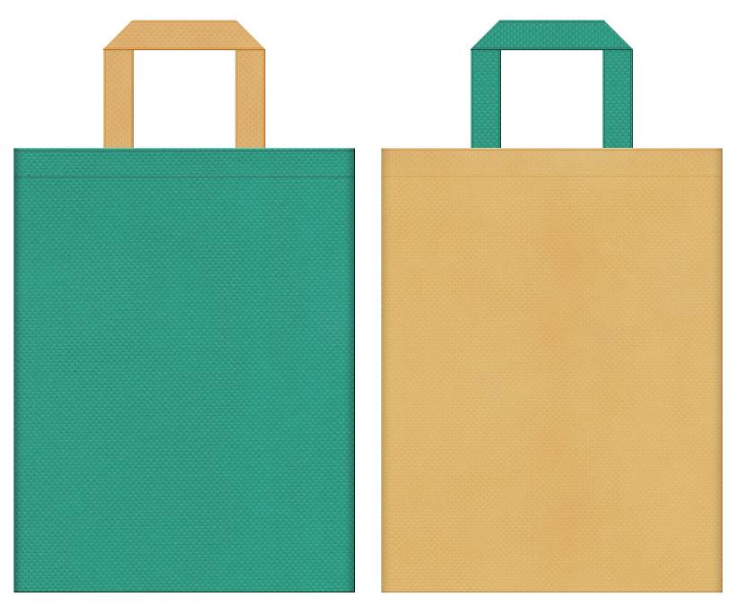 不織布バッグの印刷ロゴ背景レイヤー用デザイン:青緑色と薄黄土色のコーディネート:日曜雑貨・園芸用品の販促イベントにお奨めの配色です。