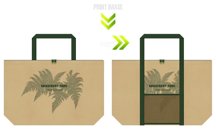 カーキ色と濃緑色の不織布ショッピングバッグのコーデ:ジャングル・恐竜のイメージにお奨めの配色です。