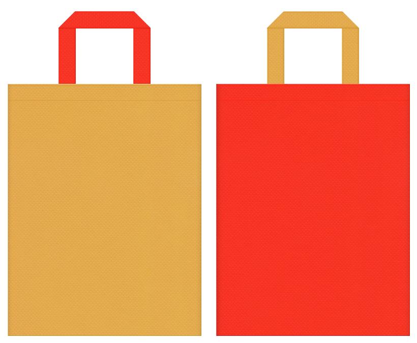 不織布バッグの印刷ロゴ背景レイヤー用デザイン:黄土色とオレンジ色のコーディネート:南国イメージのトラベルバッグにお奨めの配色です。