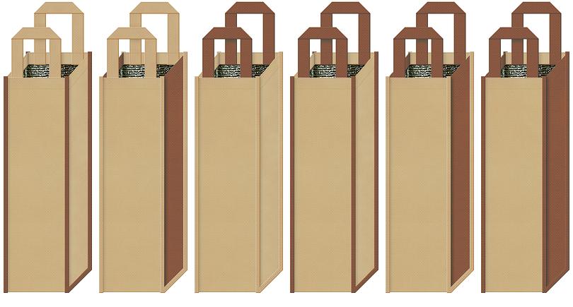 保冷リカーバッグのカラーシミュレーション:麦焼酎・芋焼酎・黒糖焼酎・ブランデー・ウィスキーの保冷バッグにお奨め(カーキ色と茶色)