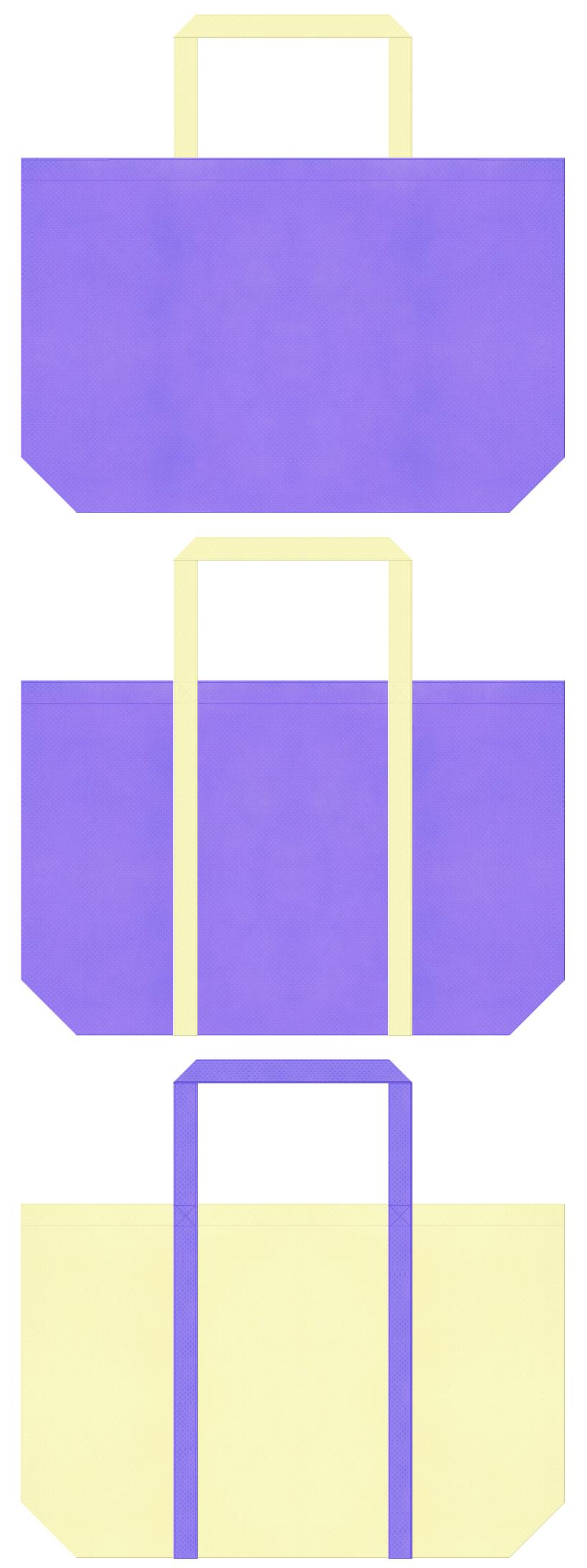 薄紫色と薄黄色の不織布バッグデザイン。福祉用具・介護用品のショッピングバッグにお奨めです。