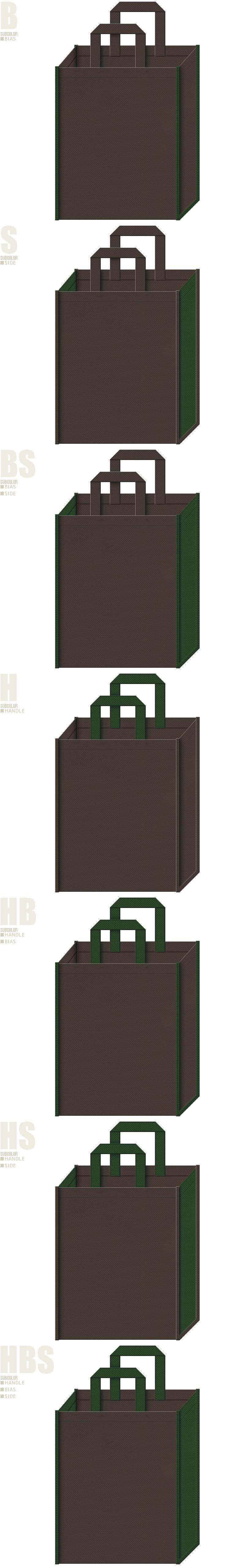 こげ茶色と濃緑色、7パターンの不織布トートバッグ配色デザイン例。メンズファッション用品の展示会用バッグにお奨めです。ジャングル・アニマル・恐竜のイメージ。