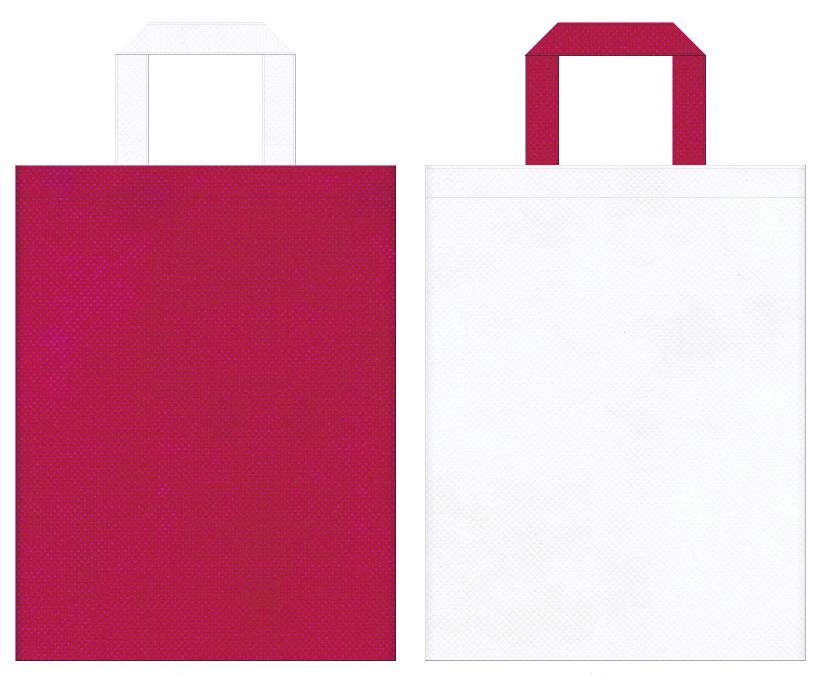 不織布バッグの印刷ロゴ背景レイヤー用デザイン:濃いピンク色と白色のコーディネート:医療セミナー・看護士研修等の医療イベントにお奨めの配色です。
