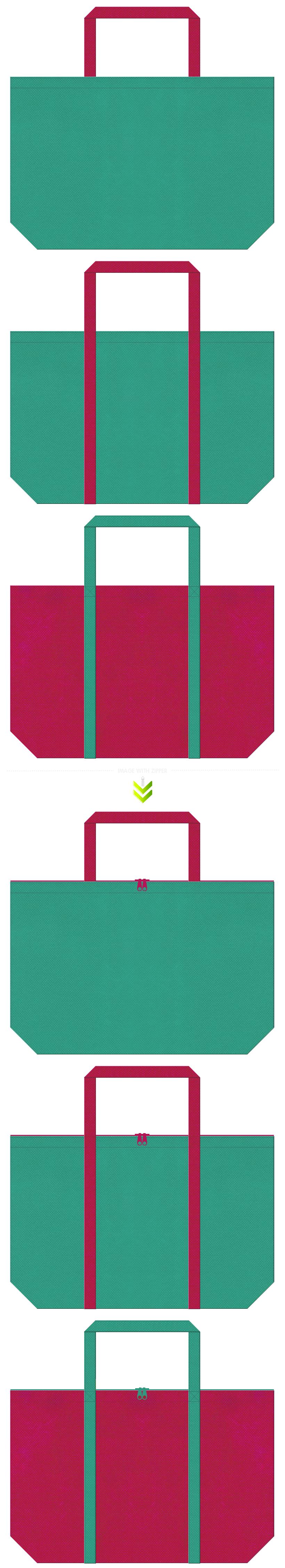 青緑色と濃いピンク色の不織布バッグデザイン。南国の鳥のイメージで、リゾートのトラベルバッグにお奨めです。
