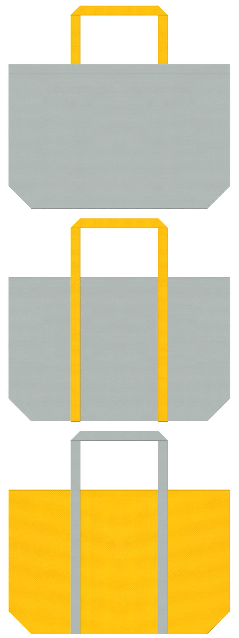 グレー色と黄色の不織布エコバッグのデザイン。