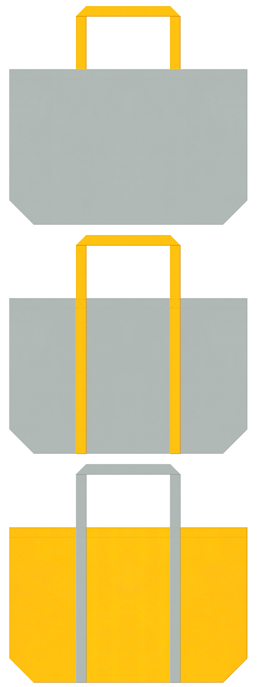 グレー色と黄色の不織布エコバッグのデザイン。電気・通信のイメージにお奨めです。