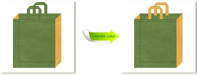不織布No.34グラスグリーンと不織布No.36シャンパーニュの組み合わせのトートバッグ