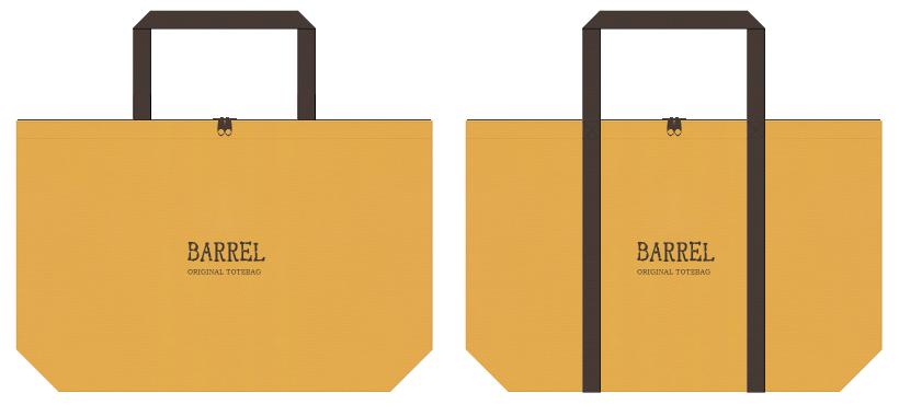 黄土色とこげ茶色の不織布ショッピングバッグのコーデ:ウィスキー樽のイメージ