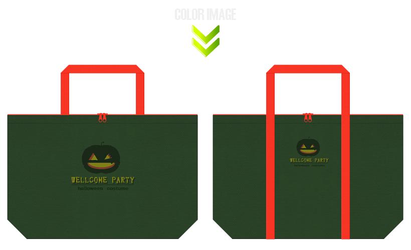 濃緑色・深緑色とオレンジ色の不織布バッグデザイン:ハロウィン・コスプレ衣装のショッピングバッグ