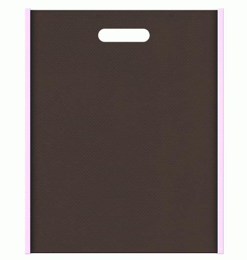 不織布小判抜き袋 メインカラー明るめのピンク色とサブカラーこげ茶色の色反転