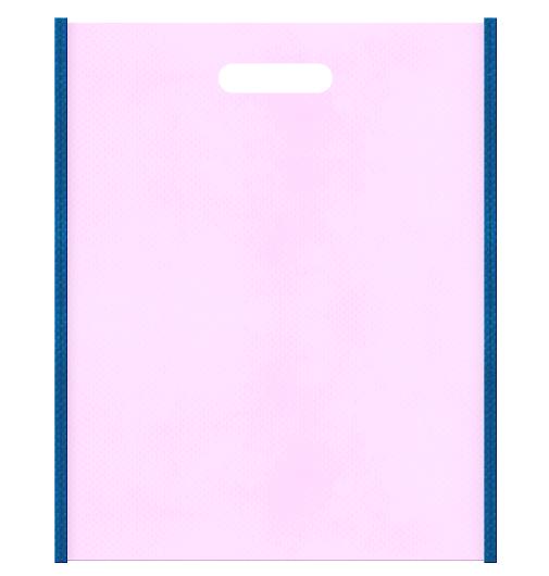 不織布バッグ小判抜き メインカラー青色とサブカラー明るいピンク色の色反転