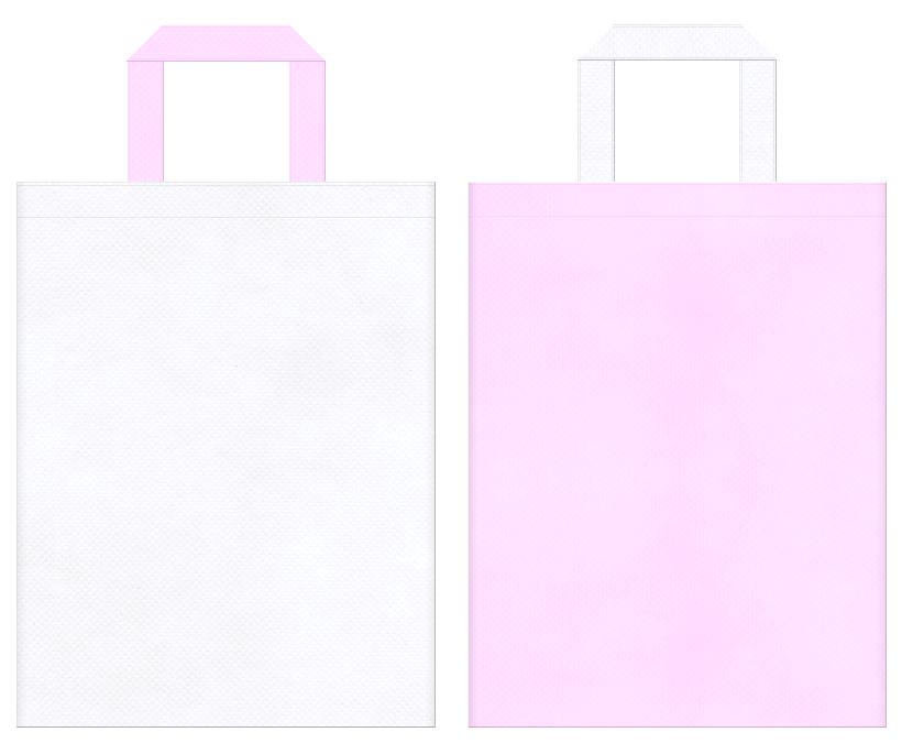 不織布バッグの印刷ロゴ背景レイヤー用デザイン:医療、福祉、介護にお奨めの、白色と明るいピンク色のコーディネート