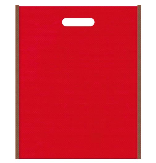 不織布小判抜き袋 0735のメインカラーとサブカラーの色反転