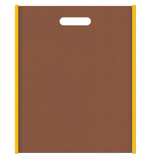 蜂蜜・お菓子のギフト用バッグにお奨めの不織布小判抜き袋デザイン:メインカラー茶色、サブカラー黄色