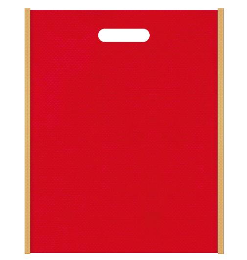 不織布小判抜き袋 本体不織布カラーNo.35 バイアス不織布カラーNo.8