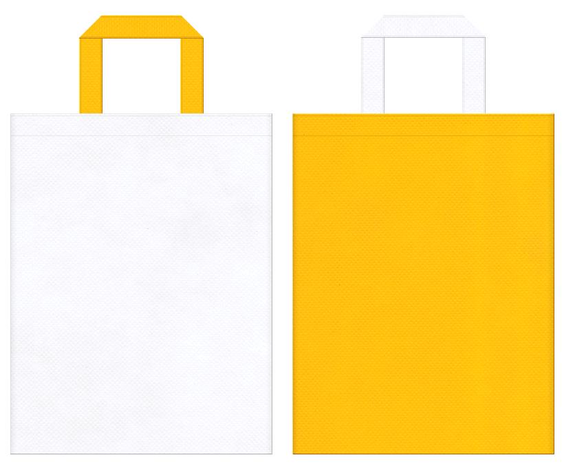 不織布バッグの印刷ロゴ背景レイヤー用デザイン:白色と黄色のコーディネート:サプリメントの販促イベントにお奨めの配色です。