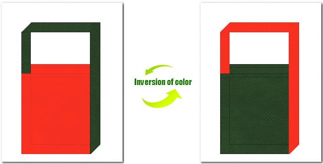 オレンジ色と濃緑色の不織布ショルダーバッグ