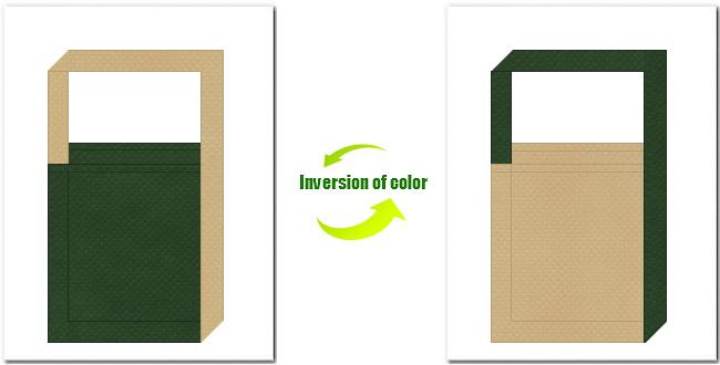 濃緑色とカーキ色の不織布ショルダーバッグのデザイン